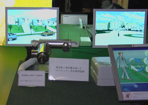 "The products of our company were successfully demonstrated in Japan at ""EXPO-2005"" exhibition"