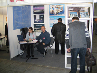 "The All-Russian Industrial Forum. The products of the company were marked by special diploma ""For the development and application in national economy of Russia""."